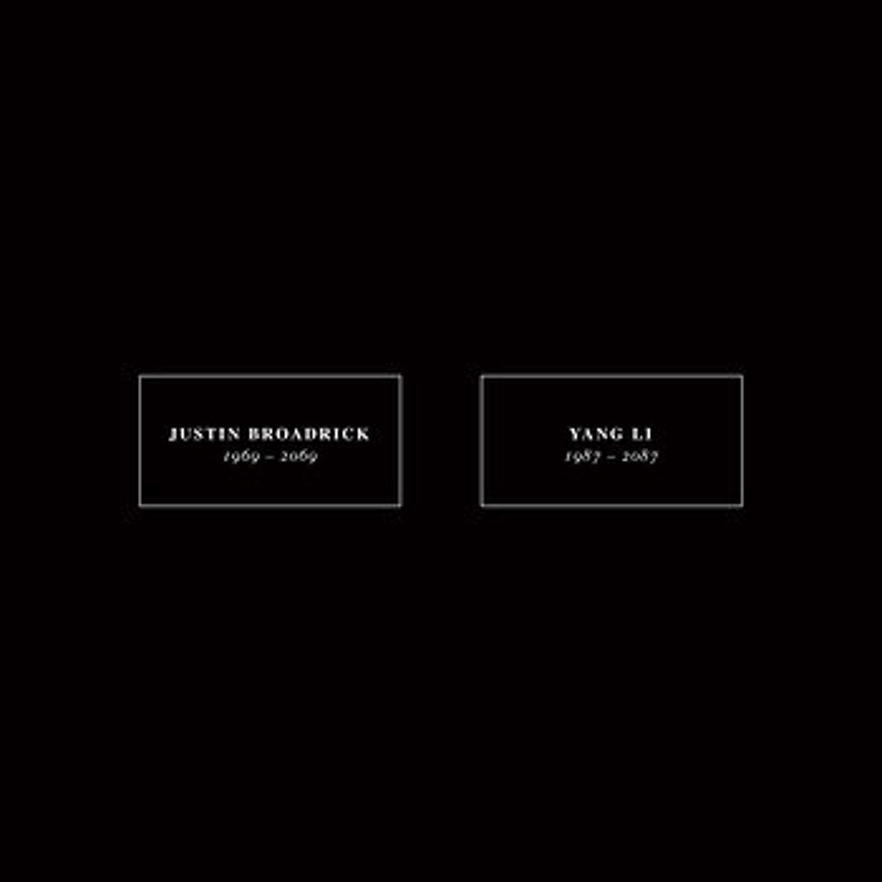Cover art - Jesu / Yang Li: Christmas EP