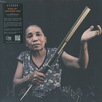 Cover art - Laurent Jeanneau: Music of Northern Laos Provinces of Luang Namtha and Phongsaly