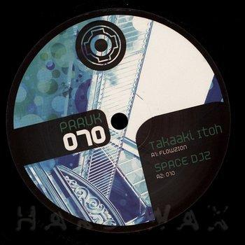 Cover art - Various Artists: PRRUK 070