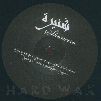 Cover art - Fatima Al Qadiri: Shaneera EP