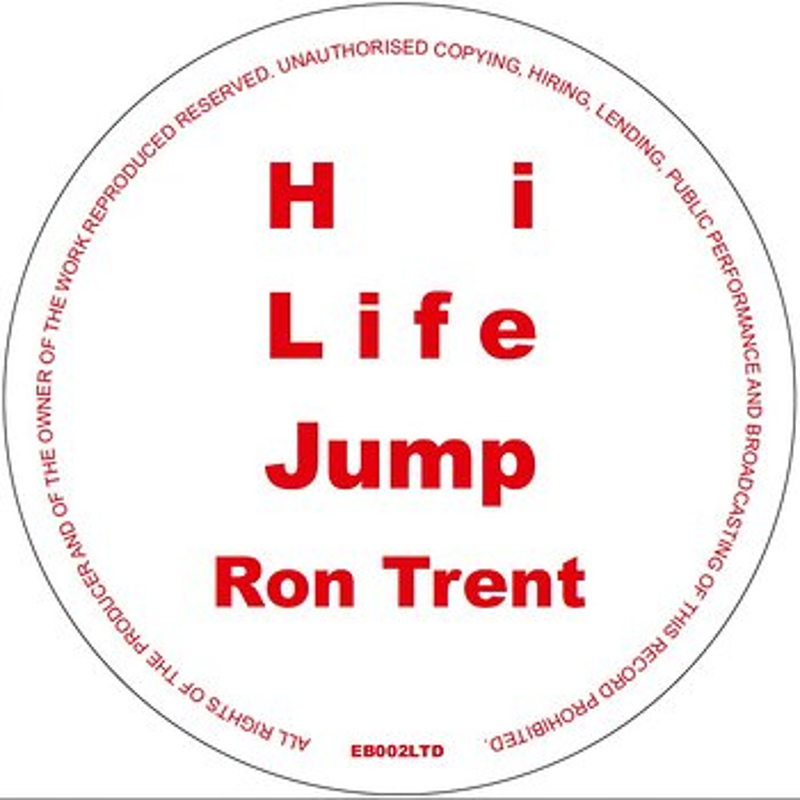 Cover art - Ron Trent: Hi Life Jump