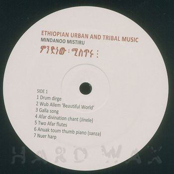 Cover art - Various Artists: Ethiopian Urban And Tribal Music