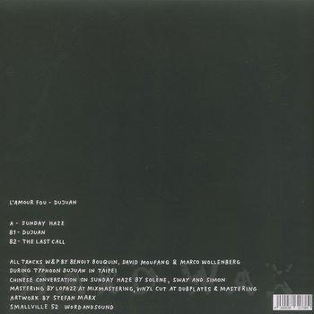Cover art - L'Amour Fou: Dujuan