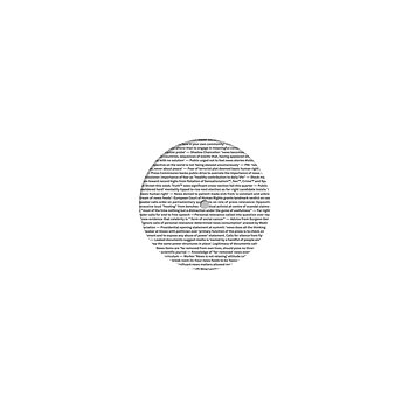 Cover art - Sim Hutchins: Vantablank Stare EP