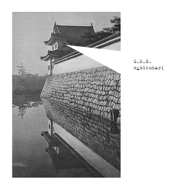 Cover art - Gesellschaft Zur Emanzipation Des Samples: Uguisubari