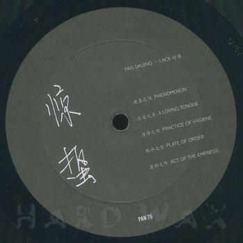 Cover art - Pan Daijing: Lack