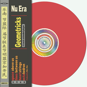 Cover art - Nu Era: Geometricks EP