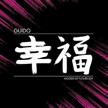 Cover art - Guido: Moods Of Future Joy