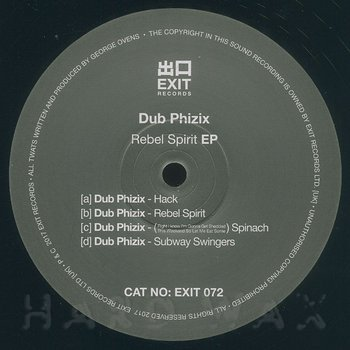 Cover art - Dub Phizix: Rebel Spirit EP