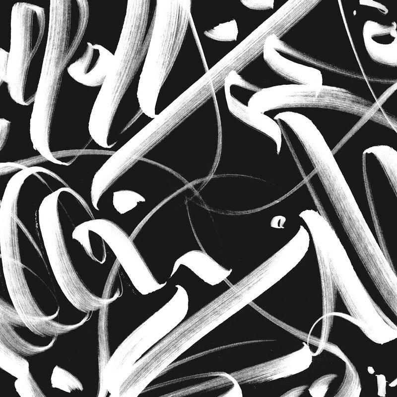 Cover art - Ekman: Gödelian Argument
