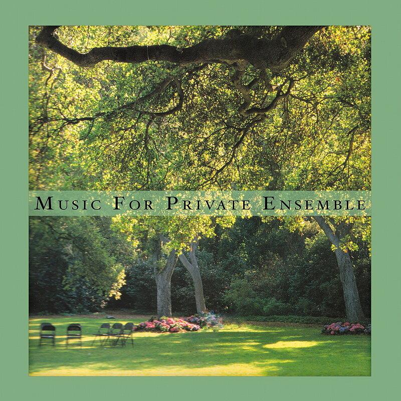 Cover art - Sean McCann: Music For Private Ensemble