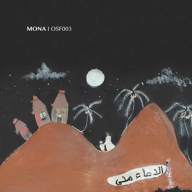 Cover art - Nur Jaber: Mona