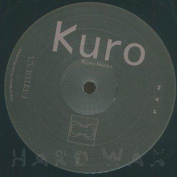 Cover art - Tujiko Noriko: Kuro (OST)