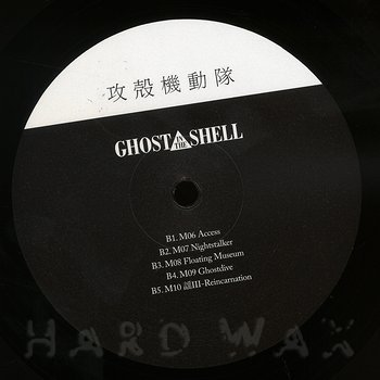 Cover art - Kenji Kawai: Ghost In The Shell