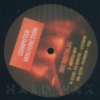Cover art - DJ Boring: Winona