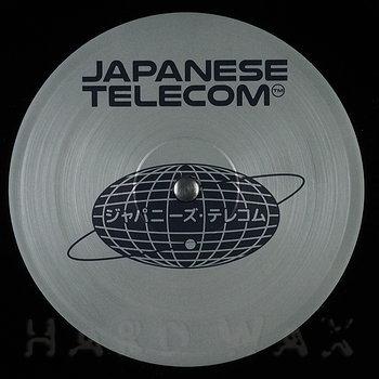 Cover art - Japanese Telecom: Japanese Telecom