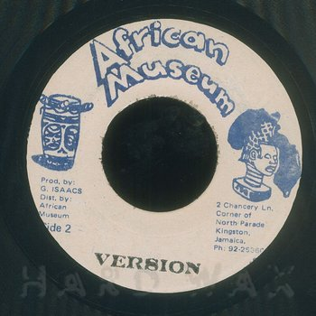 Cover art - Gregory Isaacs: My Religion