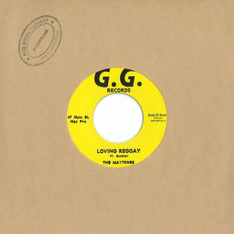 Cover art - The Maytones & G. G. Rhythm Section: Loving Reggae / Rough Neck (Musical Beat)
