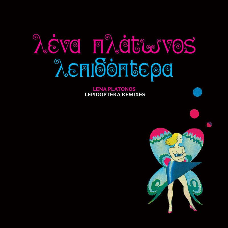 Cover art - Lena Platonos: Lepidoptera Remixes