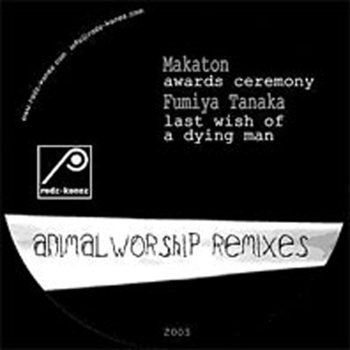 Cover art - Makaton: Animal Worship Remixes