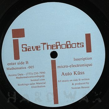 Cover art - Africans With Mainframes: Save The Robots EP