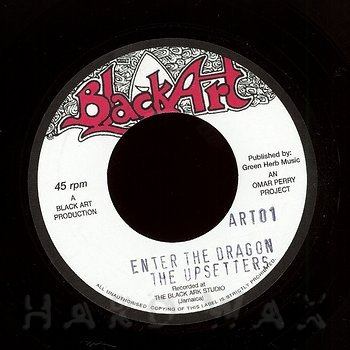 Cover art - The Upsetters: Enter The Dragon