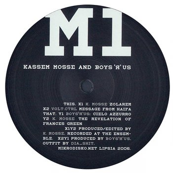 Cover art - Kassem Mosse and Boys 'R' Us: EP