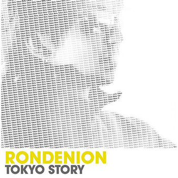 Cover art - Rondenion: Tokyo Story EP