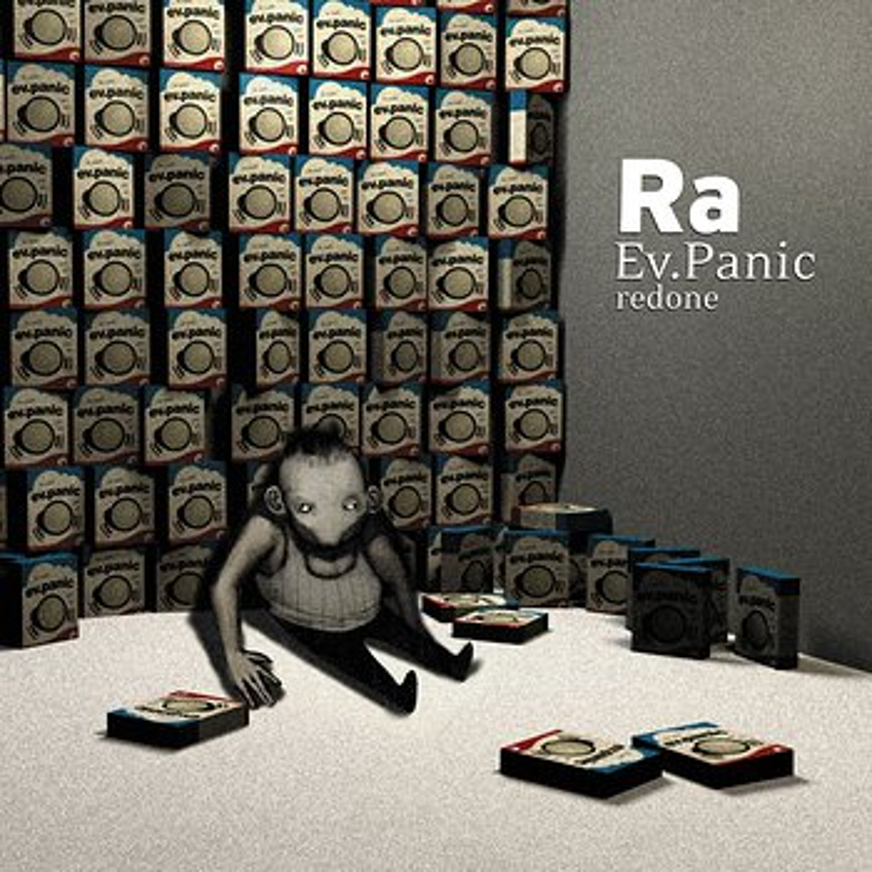 Cover art - Ra: Ev.panic Redone