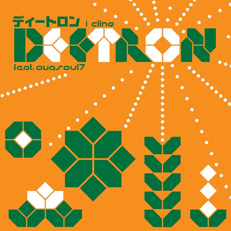 Cover art - Deetron feat. Ovasoul7: I Cling