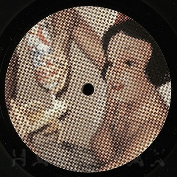Cover art - Dop: Blanche Neige