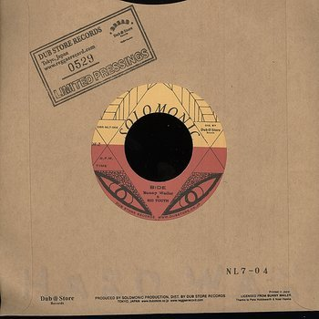 Cover art - Bunny Wailer: Bide Up