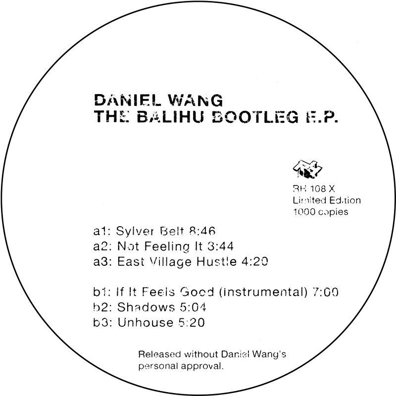 Cover art - Daniel Wang: The Balihu Bootleg EP