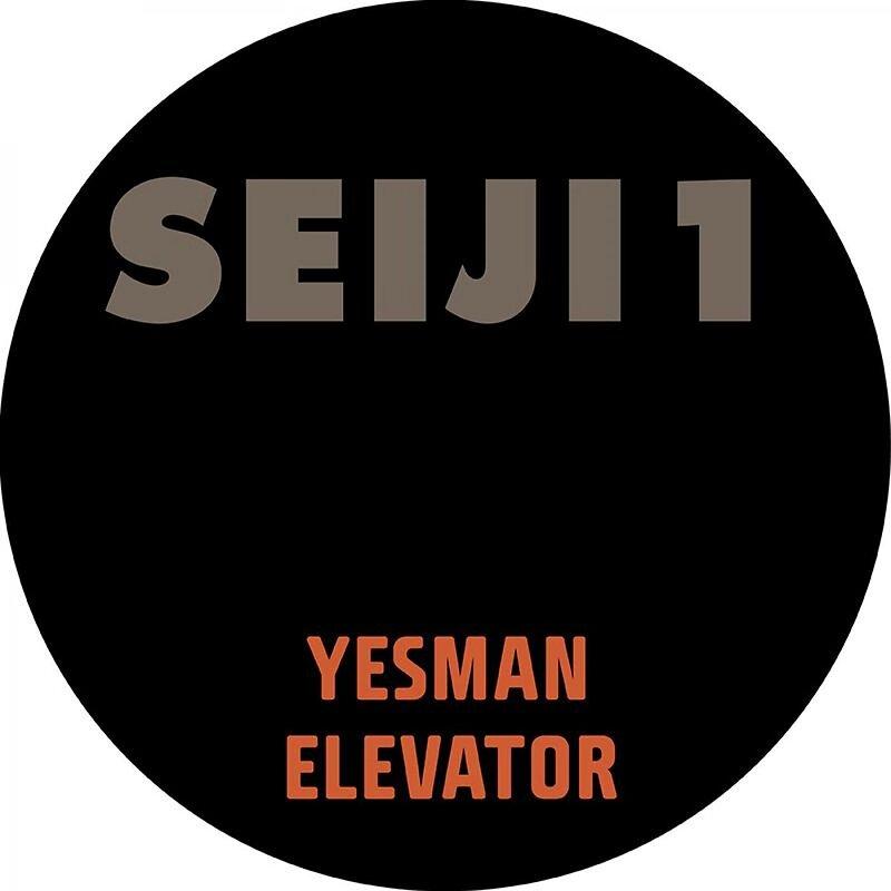 Cover art - Seiji: Seiji 1