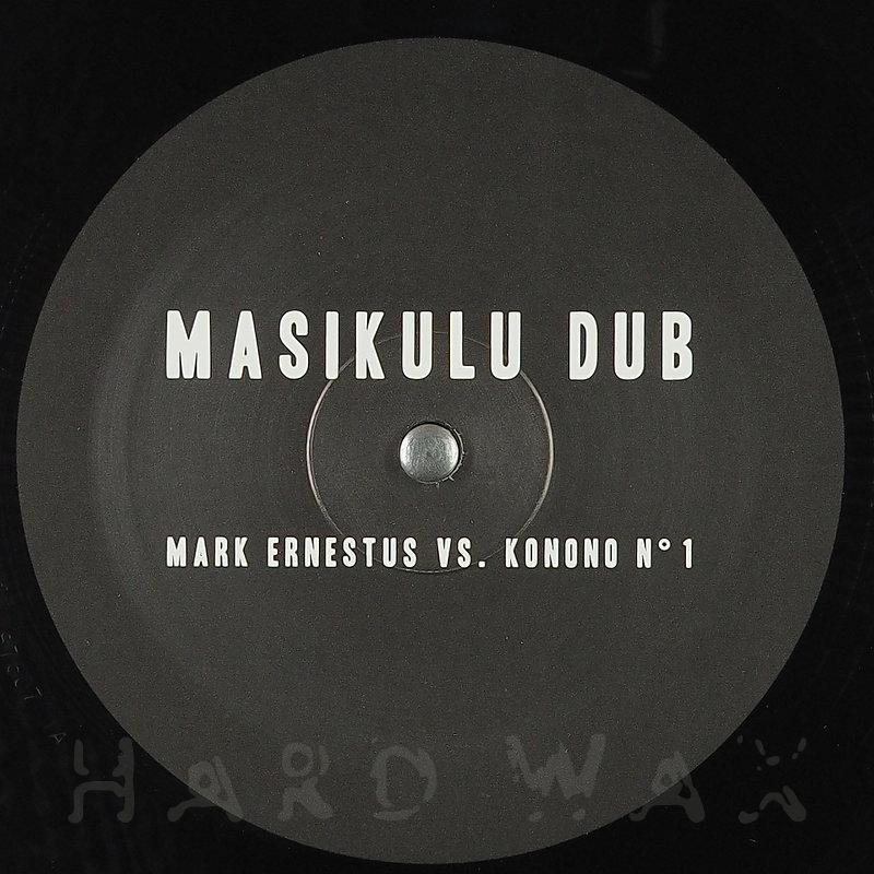 Cover art - Mark Ernestus vs. Konono N° 1: Masikulu Dub