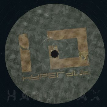 Cover art - Various Artists: Hyperdub 10.4