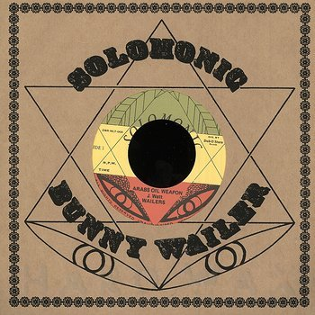Cover art - Bunny Wailer: Arab Oil Weapon