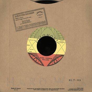 Cover art - Bunny Wailer: Arab Oil Weapon