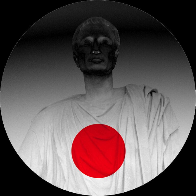 Cover art - Seuil: Moonapark EP