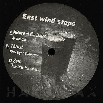 Cover art - Various Artists: East Wind Steps