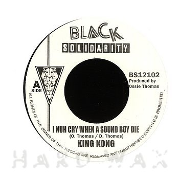 Cover art - King Kong: I Nuh Cry When A Soundboy Die