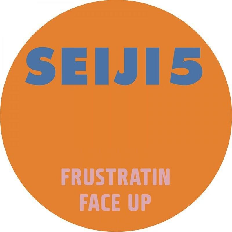 Cover art - Seiji: Seiji 5