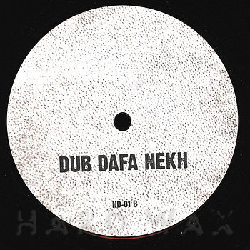 Cover art - Mark Ernestus presents Jeri-Jeri: Mbeuguel Dafa Nekh