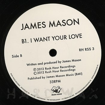 Cover art - James Mason: I Want Your Love
