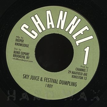 Cover art - I Roy: Sky Juice & Festival Dumpling