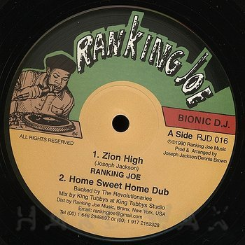 Cover art - Dennis Brown: Home Sweet Home