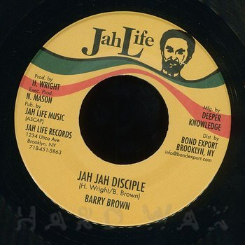 Cover art - Barry Brown: Jah Jah Disciple