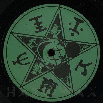 Cover art - A Saggitariun: Born Under 22 Stars EP
