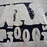 Cover art - Organic T-Shirt, Slim Fit, Size M: Melange Grey