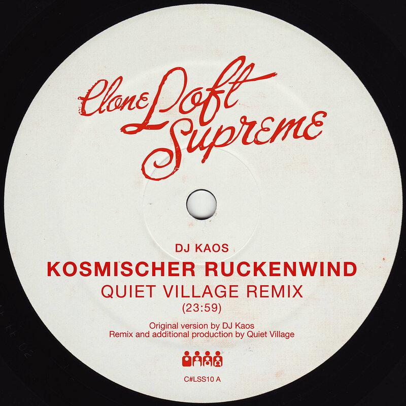 Cover art - DJ Kaos: Kosmischer Ruckenwind Remixes